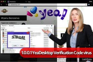 Le virus 1.0.0.1 YeaDesktop verification code