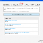 Crypt0L0cker virus instantané