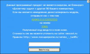 Fake Adobe Flash Player install