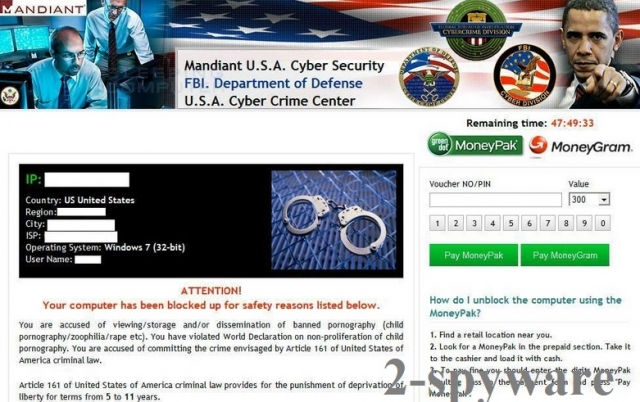 FBI Department of Defense virus instantané