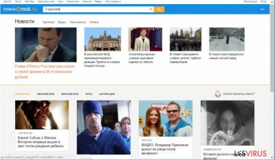 Image du virus Go.mail.ru