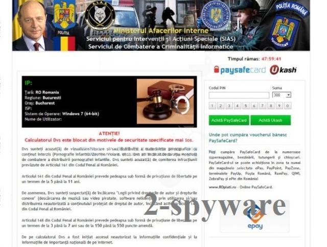 Ministerul Afacerilor Interne virus instantané