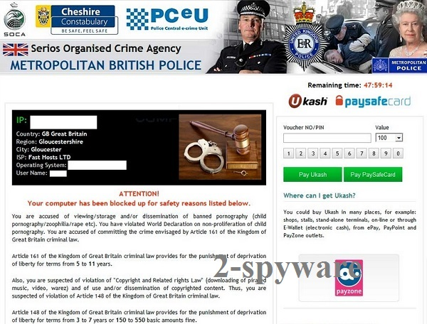 Serious Organised Crime Agency virus instantané